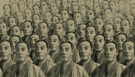 29品のふぐ採用  株式会社 東京...